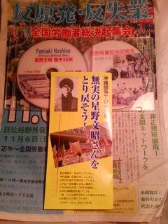 DVDと新しいリーフ_e0246120_16425828.jpg
