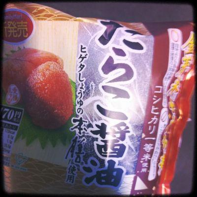 おはよう日本_a0180124_828616.jpg