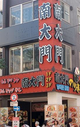 アニョンハセヨ~_e0071324_1101014.jpg