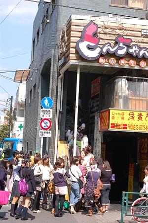 アニョンハセヨ~_e0071324_11143598.jpg