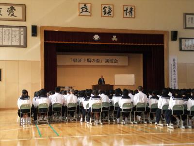 東京証券取引所_b0084826_4405441.jpg