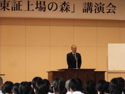東京証券取引所_b0084826_440825.jpg