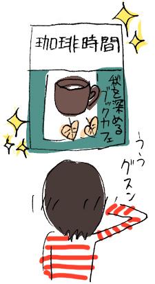 d0120131_1220498.jpg