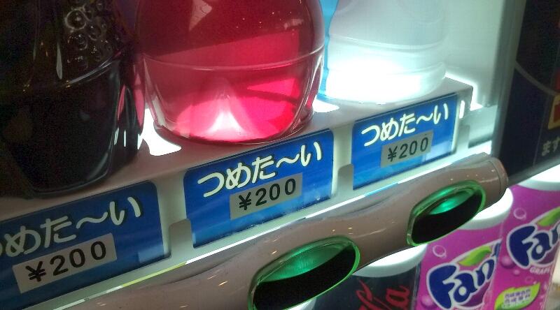 50円の価値_c0113733_1484450.jpg