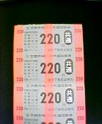 50円の価値_c0113733_1561080.jpg