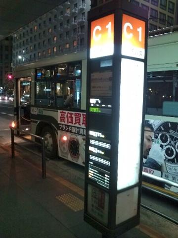 50円の価値_c0113733_2102094.jpg