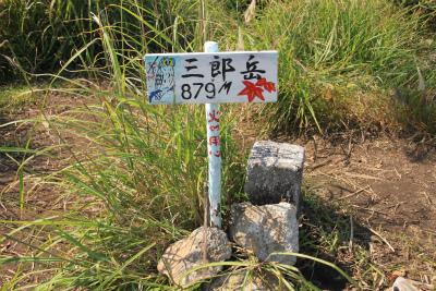 仏隆寺の彼岸花と高城岳810m・三郎が岳879m 奈良県_d0055236_1201510.jpg