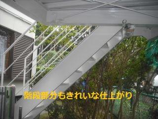 f0031037_20411133.jpg