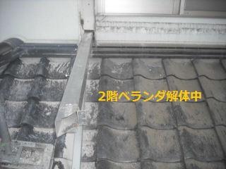 f0031037_20503276.jpg