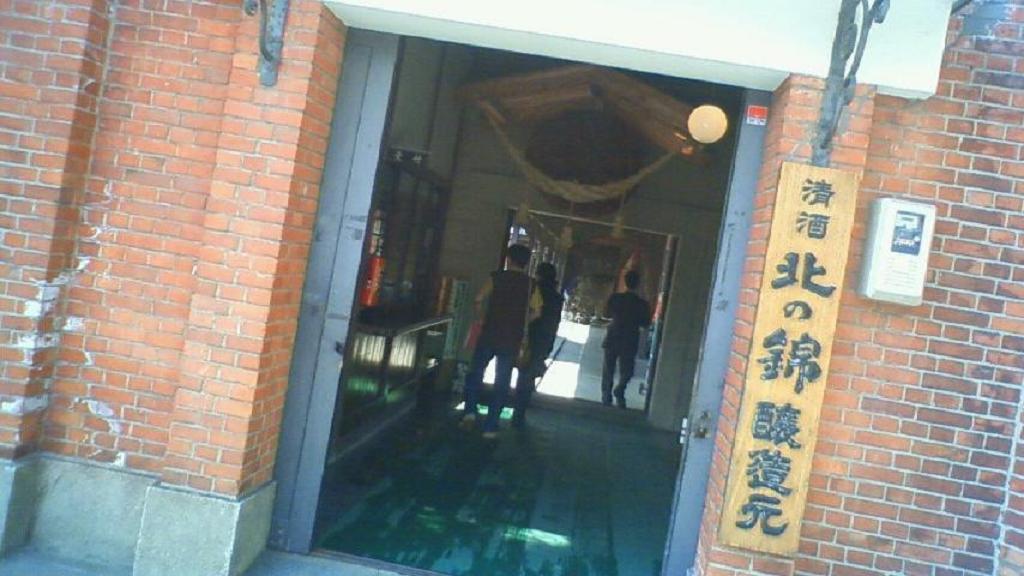 北の錦 小林酒造さま訪問 ↗_e0173738_1152982.jpg
