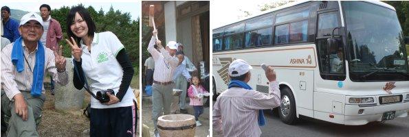 職員米作りの会。迎えた収穫の秋_f0016038_7263934.jpg