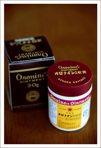 軟膏 オロナイン オロナイン軟膏の効果は知れば知るほどすばらしい