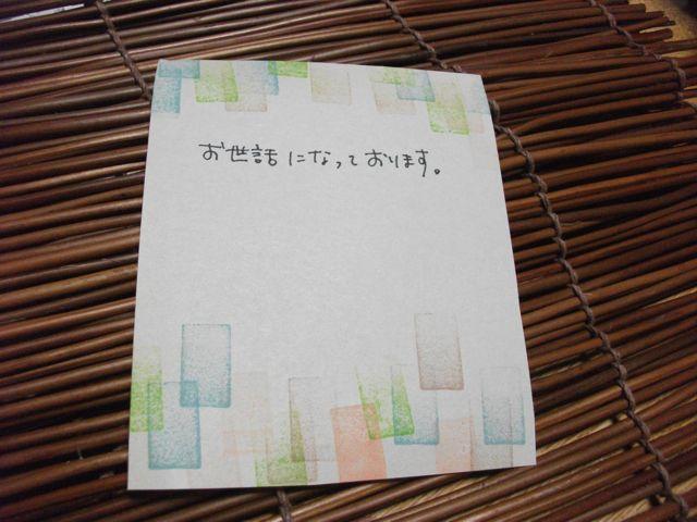 f0177745_12101321.jpg