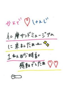 ☆9月ラスト☆_d0166862_1644943.jpg