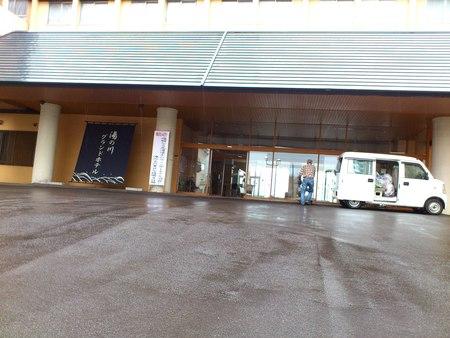 函館湯の川グランドホテル_b0106766_12531176.jpg