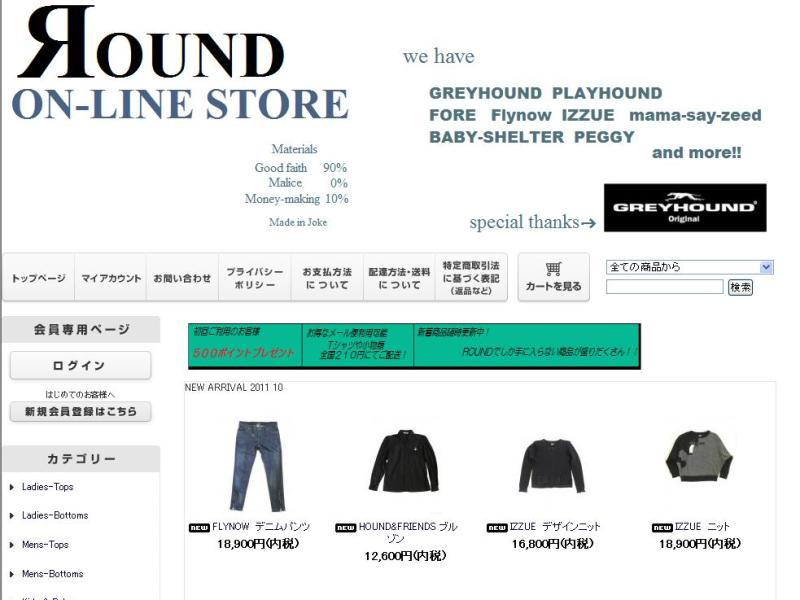 welcome! ON-LINE STORE_d0103566_20295774.jpg