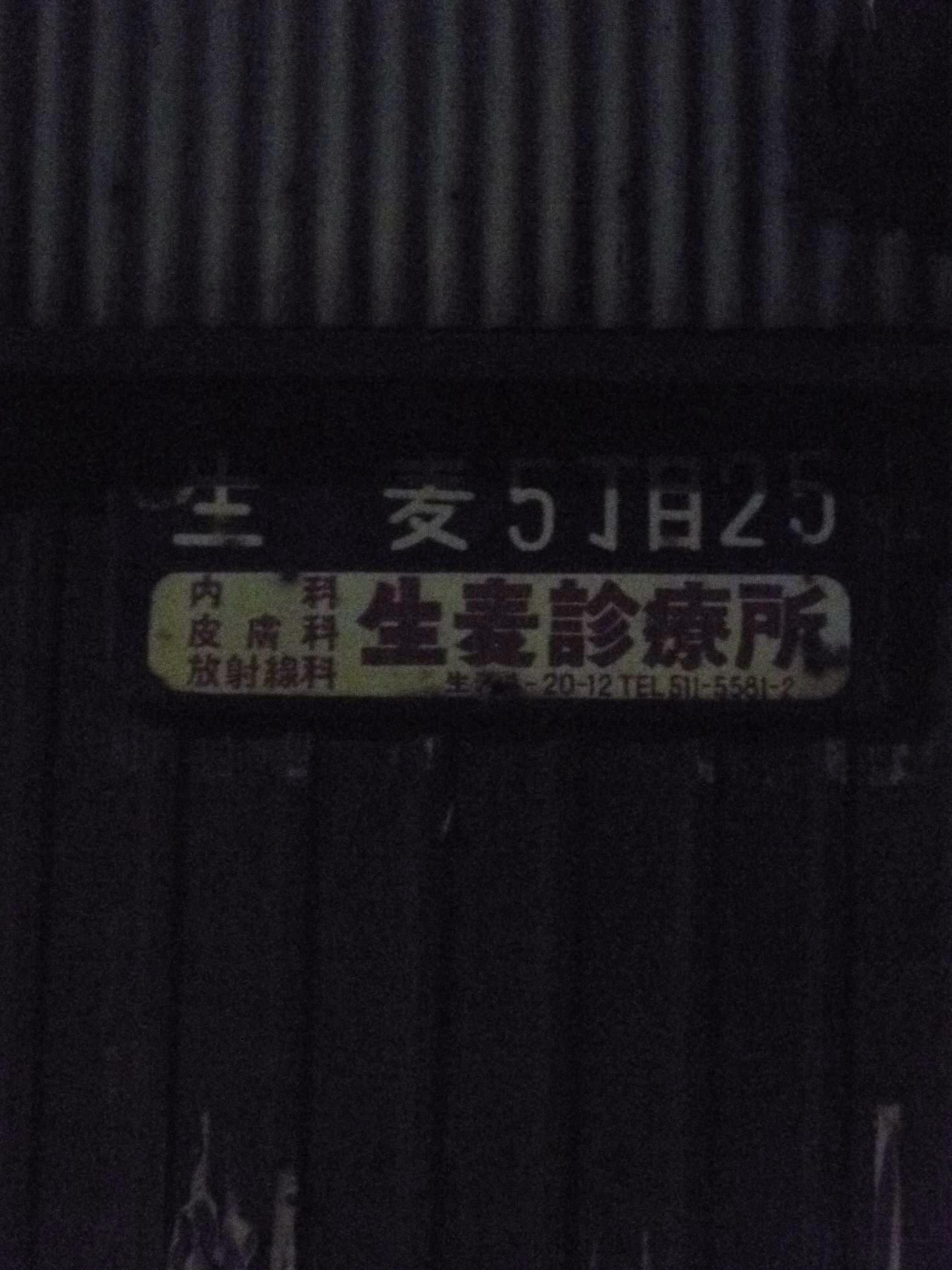 f0145372_7403940.jpg