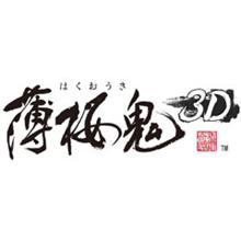 TD・プロデュース関係_e0146373_6414470.jpg