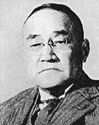 ユダヤ世界帝国の日本侵略戦略 太田竜_c0139575_23425052.jpg
