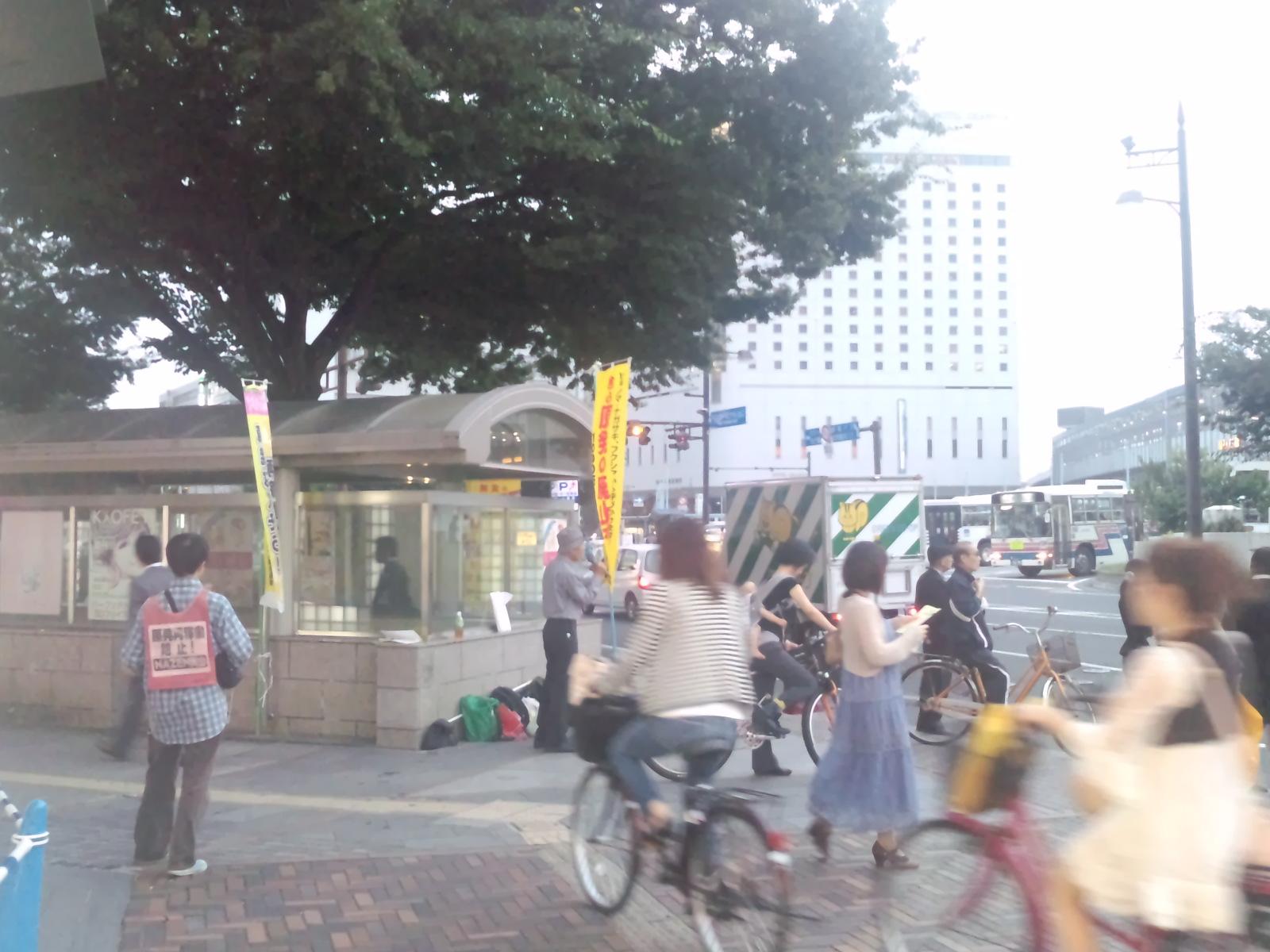 9月29日(木)街頭宣伝_a0238678_1536766.jpg