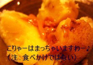 c0221792_1103472.jpg