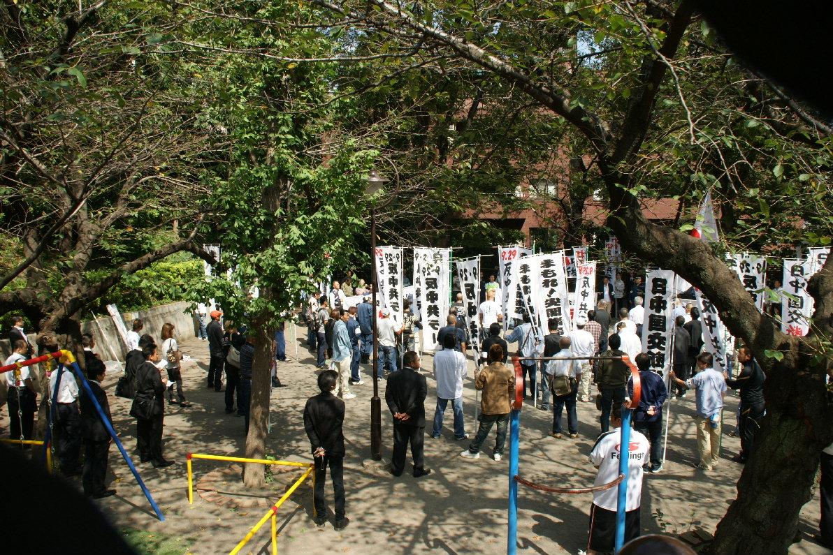九月廿九日 9・29反中共デー東京大會參加  於都内 _a0165993_204360.jpg