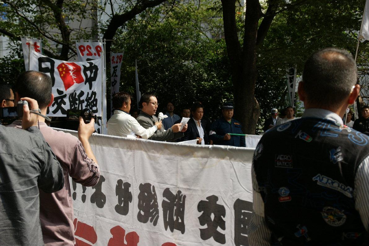 九月廿九日 9・29反中共デー東京大會參加  於都内 _a0165993_205591.jpg
