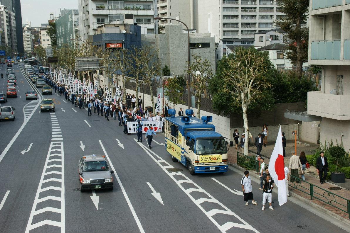 九月廿九日 9・29反中共デー東京大會參加  於都内 _a0165993_21176.jpg