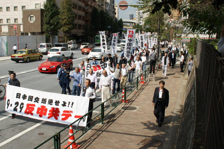 九月廿九日 9・29反中共デー東京大會參加  於都内 _a0165993_21621.jpg
