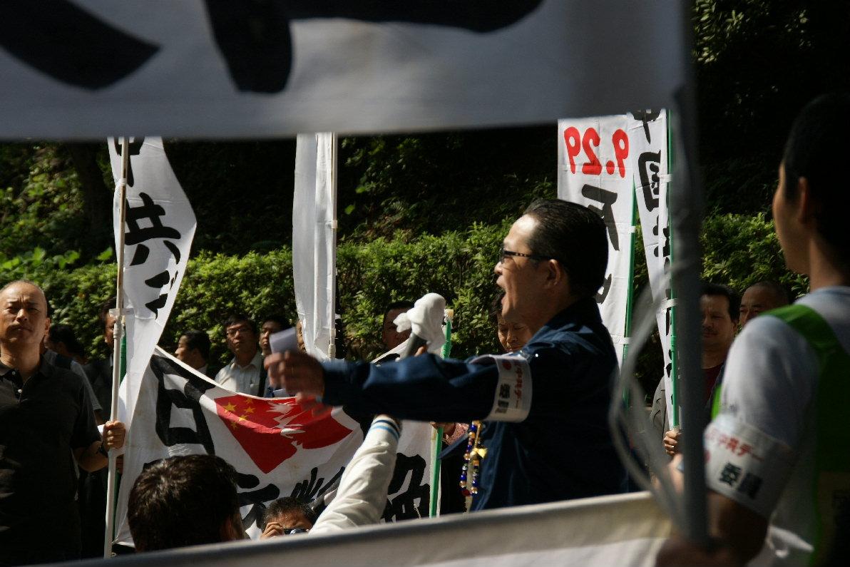 九月廿九日 9・29反中共デー東京大會參加  於都内 _a0165993_231532.jpg