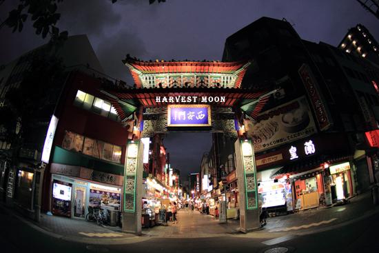 Fish Eye~China Town_b0208495_2343881.jpg