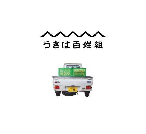 f0120395_650017.jpg