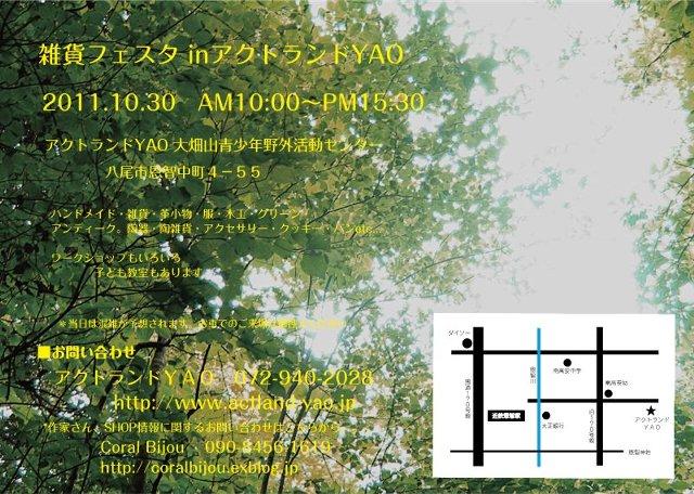 f0200006_0225229.jpg