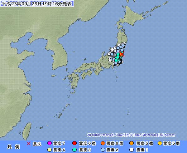 9月29日、30日に福島第一で何か異変があったか?:謎の赤い光と水蒸気_e0171614_13232160.png