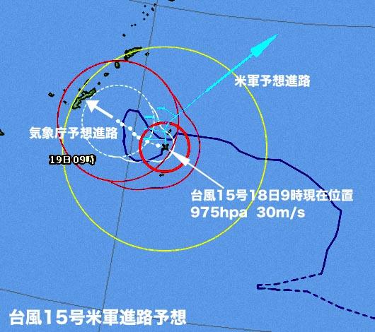 9月29日、30日に福島第一で何か異変があったか?:謎の赤い光と水蒸気_e0171614_1481677.jpg