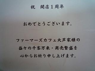 c0189218_842371.jpg