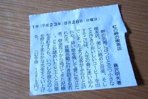 f0101921_1452667.jpg