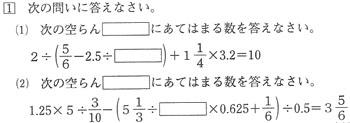 f0185839_1402125.jpg