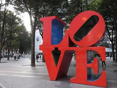 LOVEの彫刻