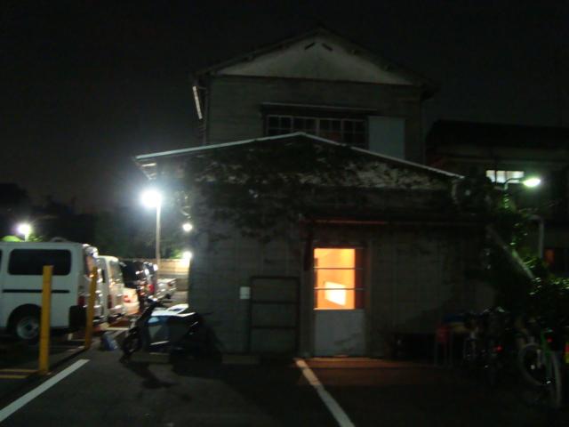 祐天寺「発酵食堂 豆種菌 まめたんきん」へ行く。_f0232060_222673.jpg