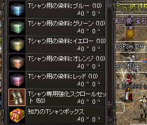 b0048563_0411360.jpg