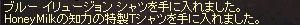 b0048563_041207.jpg