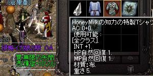 b0048563_041259.jpg