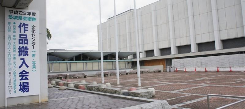 11年10月1日・茨城県芸術祭美術展覧会準備初日作品搬入_c0129671_181279.jpg