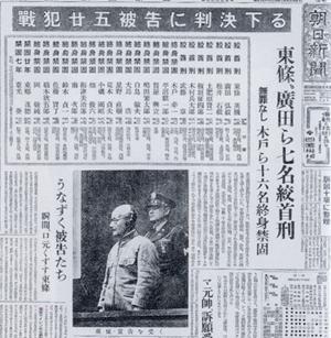 ユダヤ世界帝国の日本侵略戦略 太田竜_c0139575_0353519.jpg