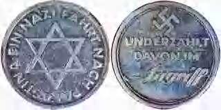 ユダヤ世界帝国の日本侵略戦略 太田竜_c0139575_1154447.jpg