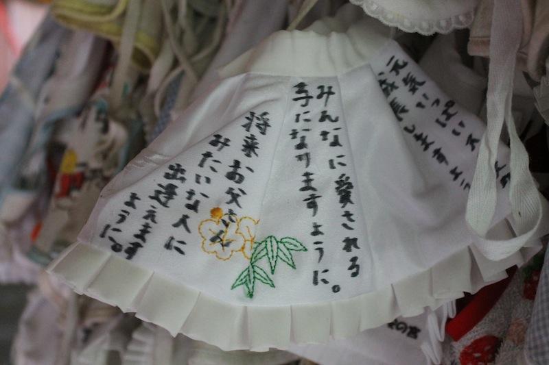 神内神社(2011.8.24)_c0173978_2455397.jpg