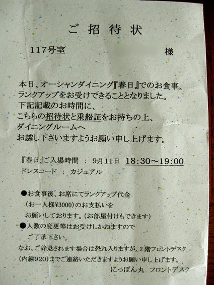 b0174079_1722497.jpg