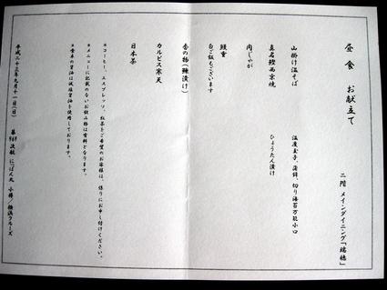 b0174079_1744389.jpg
