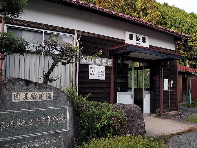 因美線那岐駅_f0116479_10411971.jpg